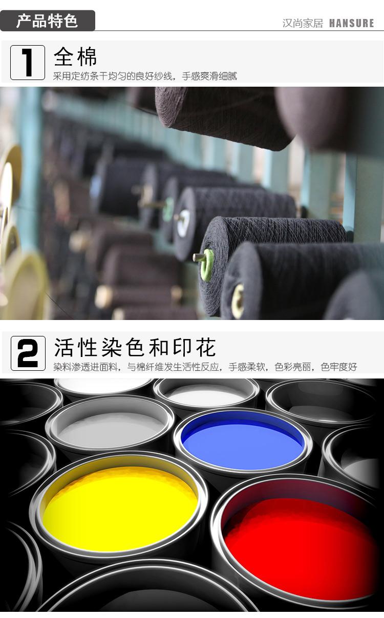 汉尚手机新版美度沙发巾_04.jpg