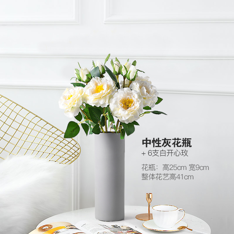 Straight vase + 6 happy roses [set price]