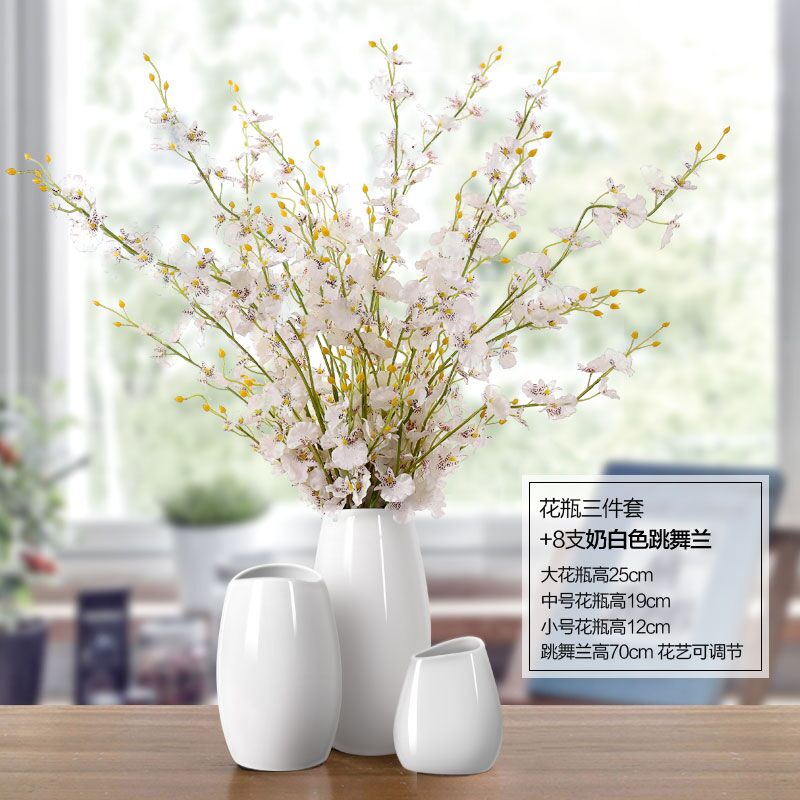 Three-piece vase + 8 white dancing orchids [set price]
