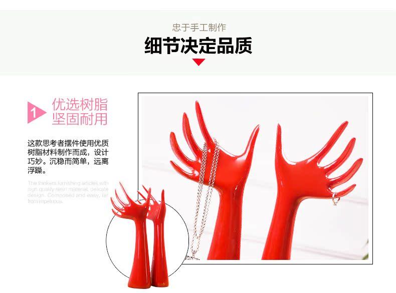 手形状树脂摆件790_05.jpg