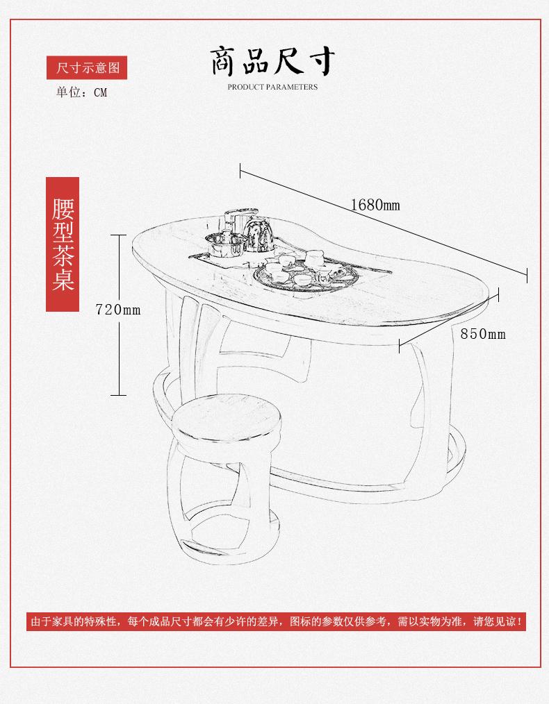 腰型茶桌_20.jpg