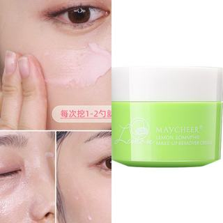 Mexel makeup remover: mild face, deep cleansing, no irritation, eyes and lips, pomelo Makeup Remover Cream, water emulsion, female student