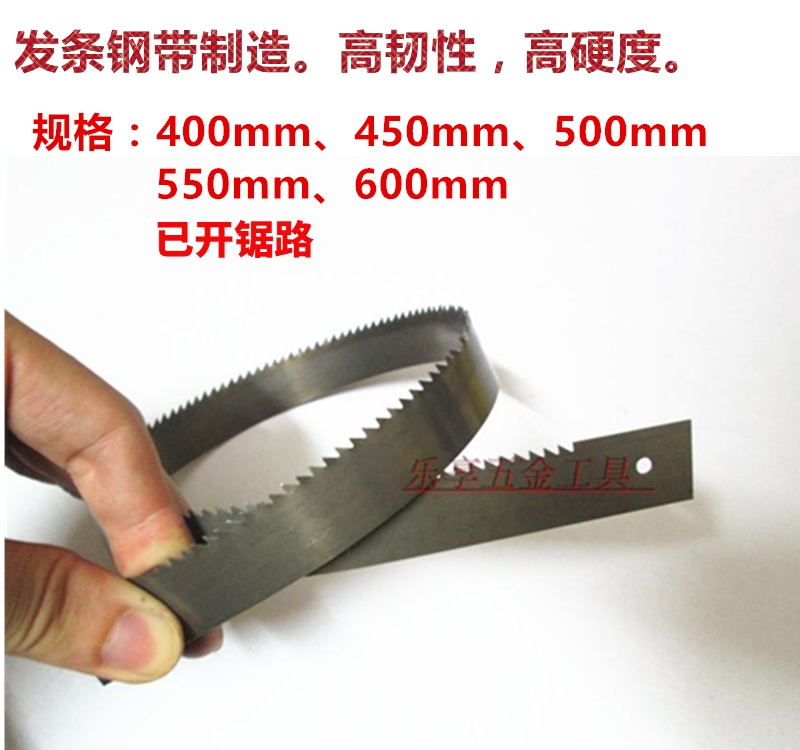USD 6.49] Old-fashioned woodworking saw blade handmade woodworking ...
