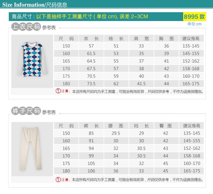 TB2r1r.bpXXXXaeXXXXXXXXXXXX-756526310.jp