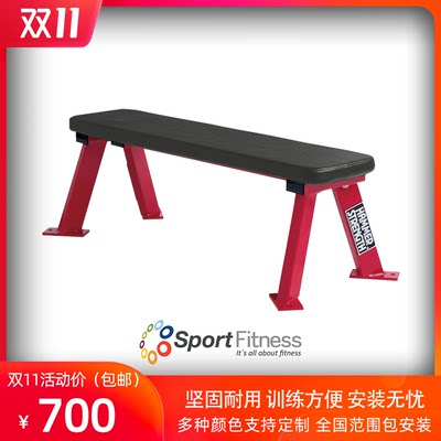 Hummer horizontal training chair flat stool dumbbell larotic stool home commercial fitness equipment gym private classroom equipment