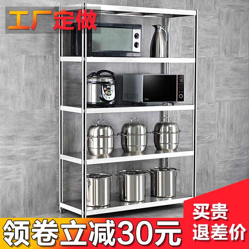 不锈钢厨房置物架落地3多层放锅架子5微波炉收纳架储物架家用货架
