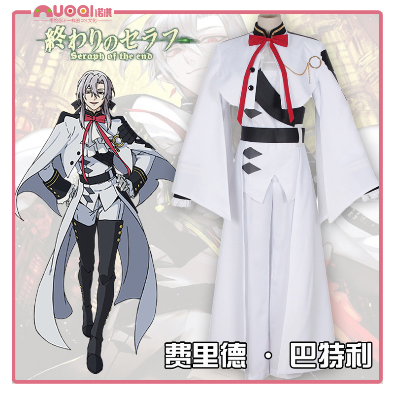 The end of the Blazing Angels 100 night Michael ferreid Bartley cosplay costume