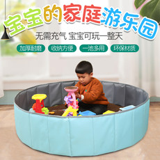 Children Cassia Toy Sand Pool Set Beach Toy Pool Baby Indoor Hourglass Play Sand Household 20 kg