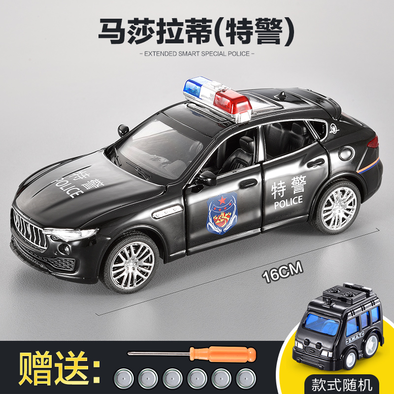 MASERATI SPECIAL POLICE (6 OPEN THE DOOR)  [SEND ALLOY CAR + BATTERY