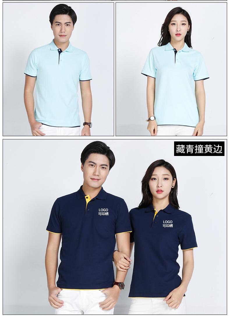 Polo áo tùy chỉnh yếm t-shirt ngắn tay tùy chỉnh màu rắn ve áo nam giới và phụ nữ công nhân làm việc quần áo class quần áo in logo thêu polo áo