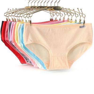 8条装 甜美内裤女莫代尔大码中低腰纯棉少女三角裤头蕾丝边性感