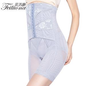 菲洛娜高腰束缚裤 收胃束腹束腰 美体裤 产后瘦身美体提臀 塑身裤