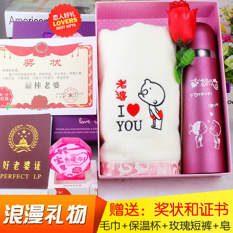 Usd 776 Birthday Gift Girl Wedding Anniversary Gift To His Wife