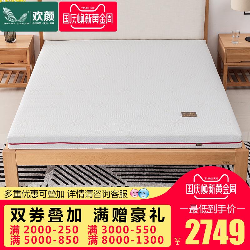 欢颜新品净芯全片丝山棕床垫无胶硬棕榈床垫棕垫