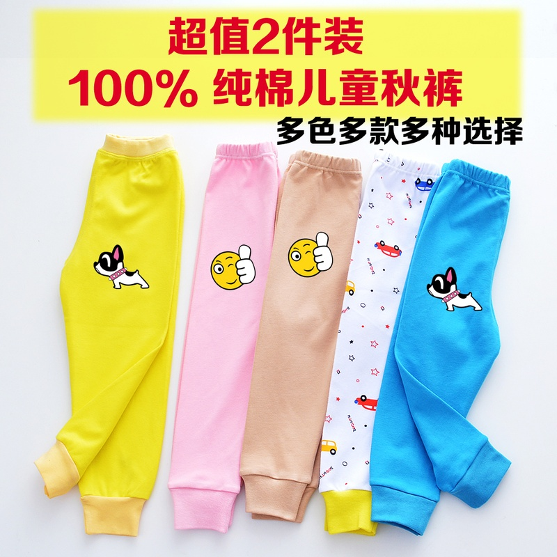 Cotton children's pants single Cotton Boys qiuku girls warm pants leggings large children's pants cotton pants