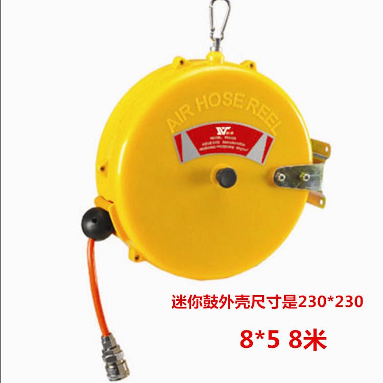 Hoàn toàn khép kín mini tự động tái chế ống khí PU cuộn 8M cuộn khí có thể thu vào trống