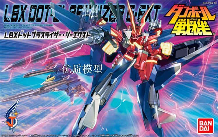 Bandai Carton Fighter Wars Lbx Undead Warrior Achilles D9 Odin