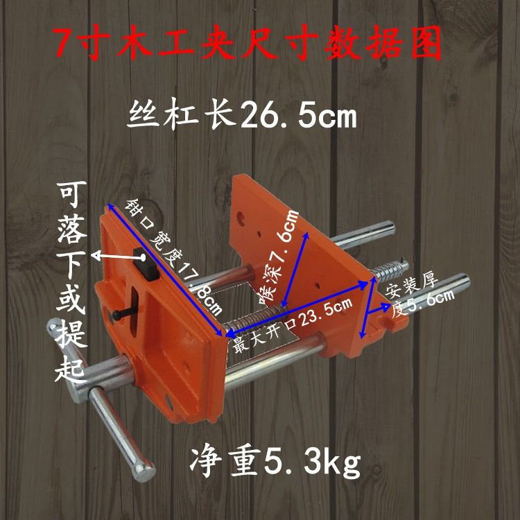 Usd 31 89 Woodworking Table Clamp Diy Tools Cast Iron Heavy Duty