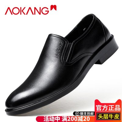 Audang men's shoes spring and autumn leather authentic business casual shoes men's one ankle breathable soft bottom soft shoes men