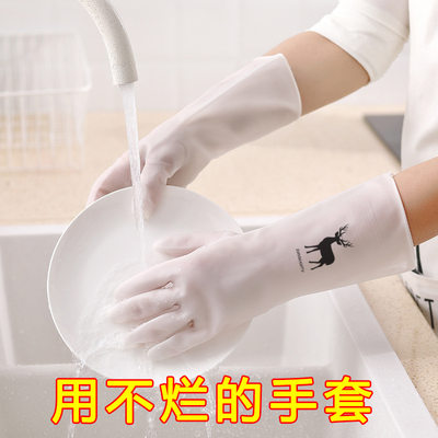 Thickened durable home kitchen dishwashing gloves female housework brushing nitrile washing clothes rubber skin waterproof