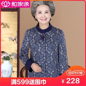 妈妈装春装外套60老人衣服奶奶装中老年人女装春秋上衣70大码80