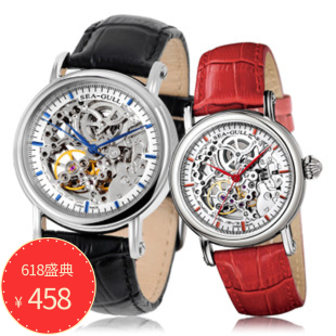 2563c21e7 Seagull Watch Automatic Mechanical Watch M182SK Couple Watch Hollow  Mechanical Watch Men and Women Watch Student Examination Form