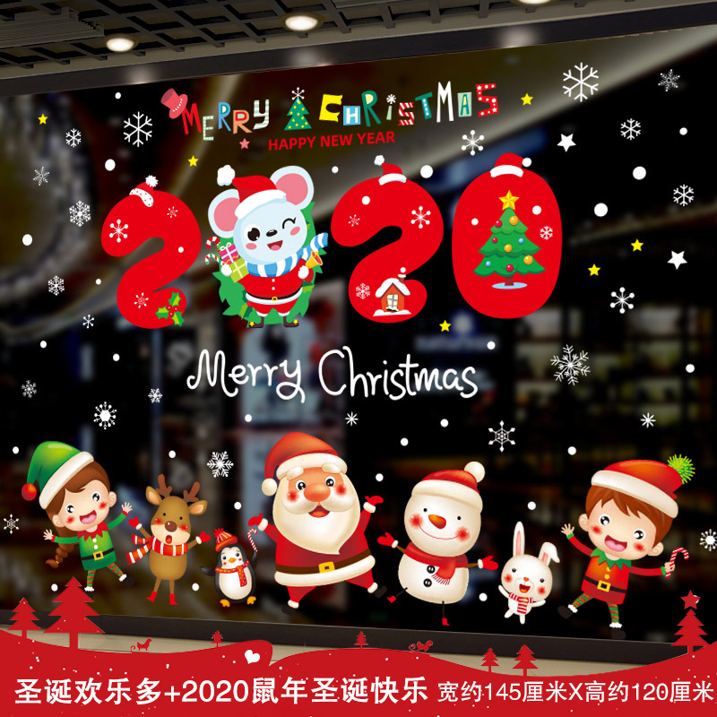 2020 Year Of The Horse Merry Christmas + Christmas Joy