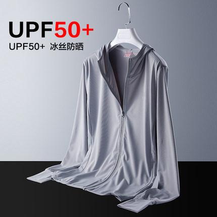 酷然UPF50+夏季男女款防晒服