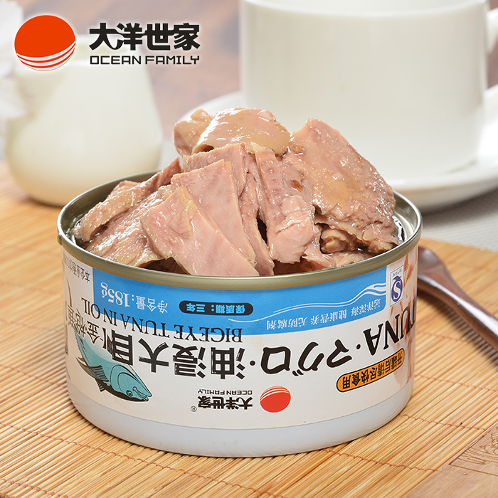 bl china canned seafood - 700×700