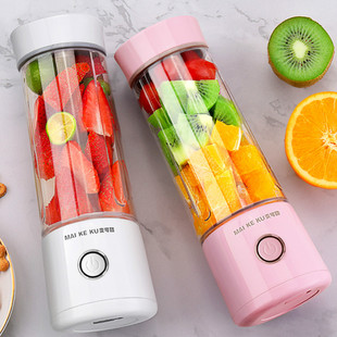 Mike cool wireless portable Juicer cup feeding machine