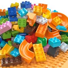 费乐大颗粒拼装积木益智力动脑玩具男孩儿大号散装塑料积木拼图