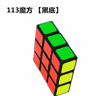 1st-order 133 Rubik's Cube 223 Rubik's Cube 1st-order 2nd-layer 3rd-order Alien Rubik's Cube Kindergarten Early Education Smooth Puzzle Set