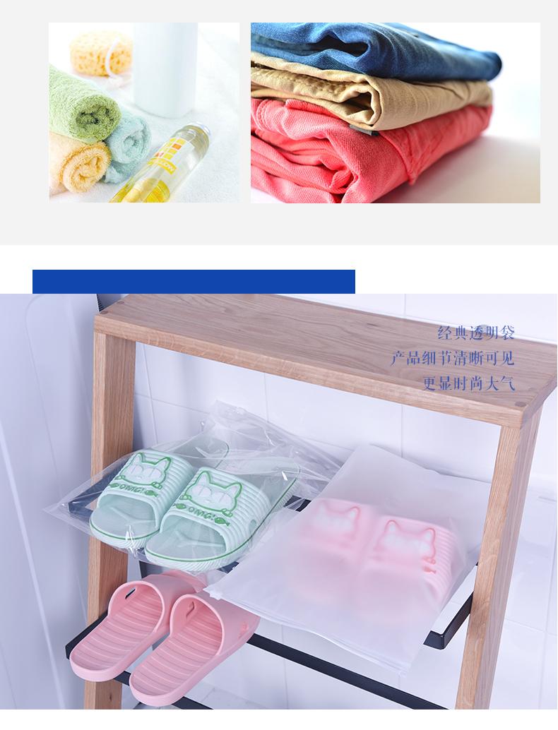 服装袋子自封袋拉炼式定做密封口袋磨砂塑料收纳衣服透明包装详细照片
