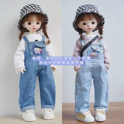 taobao agent Spot full 68 free shipping bjd1/6 big 6 points yosd men and women doll clothes accessories denim strap pants daily