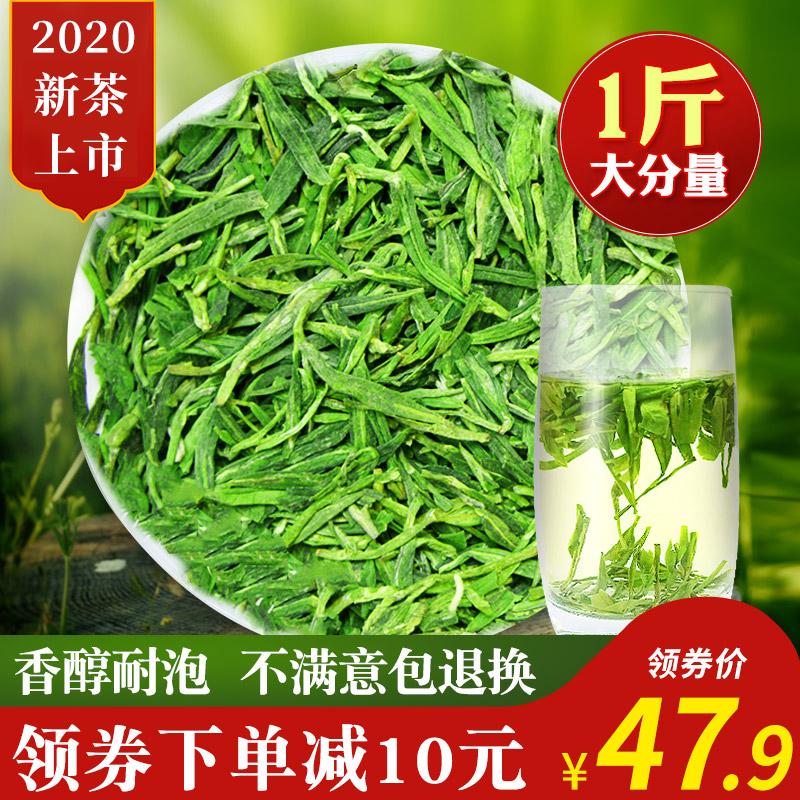 2020新茶杭州龙井绿茶雨前茶叶龙井茶散装正宗春茶农直销500g