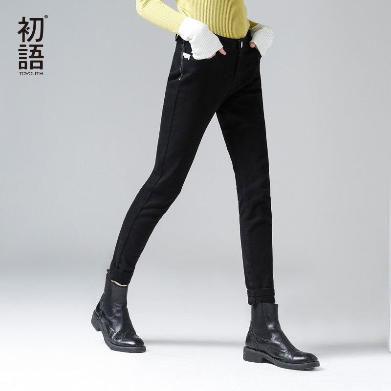 First language jeans female straight slim feet pants wild thin wash magic pants pencil pants black trousers