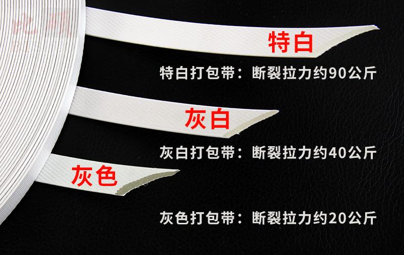 Упаковочная лента Чем ASUS PP пакуя пояс белый упаковочная лента ручной работы лента упаковки пластиковая упаковка ремня на растяжение 180 фунтов 4 фунта загружен