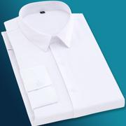 MJX mùa hè nam ngắn tay áo Slim màu rắn kinh doanh ăn mặc giản dị chuyên nghiệp dụng cụ dài tay áo sơ mi trắng inch
