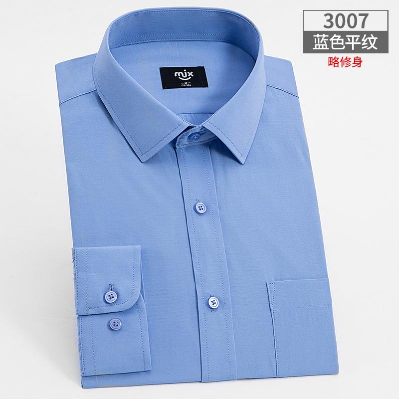 Цвет: (С длинными рукавами)mm00013007 синий одноцветный