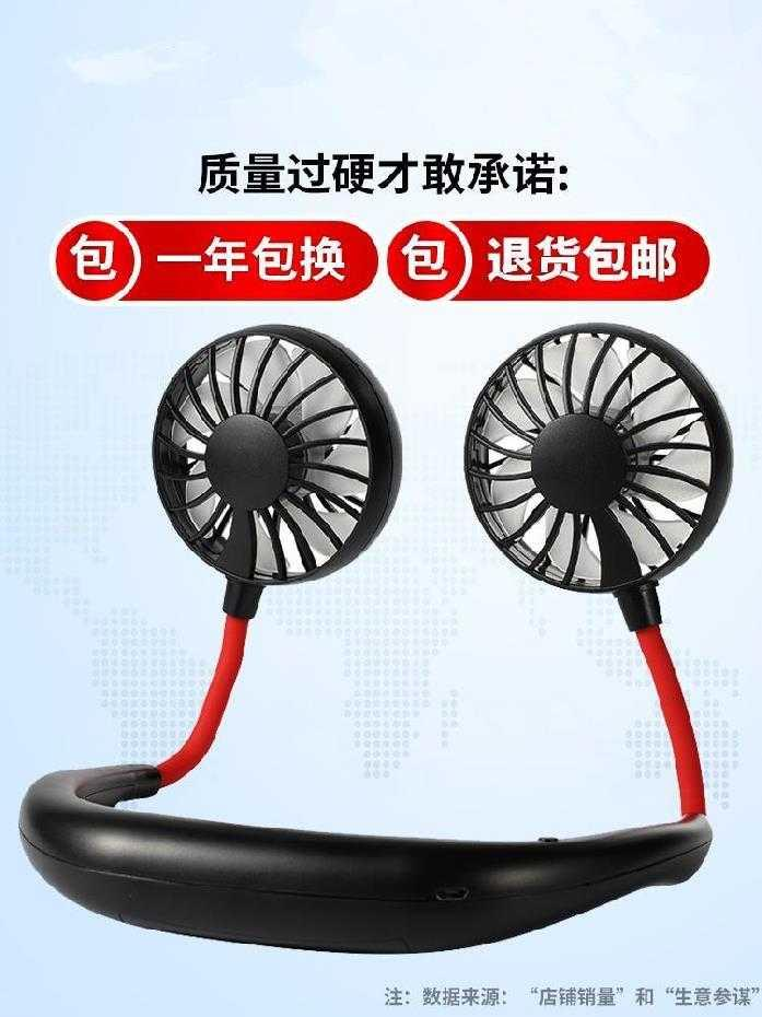 Silent headphones portable mobile out lazy people mini hand fan carry student small electric fan wind
