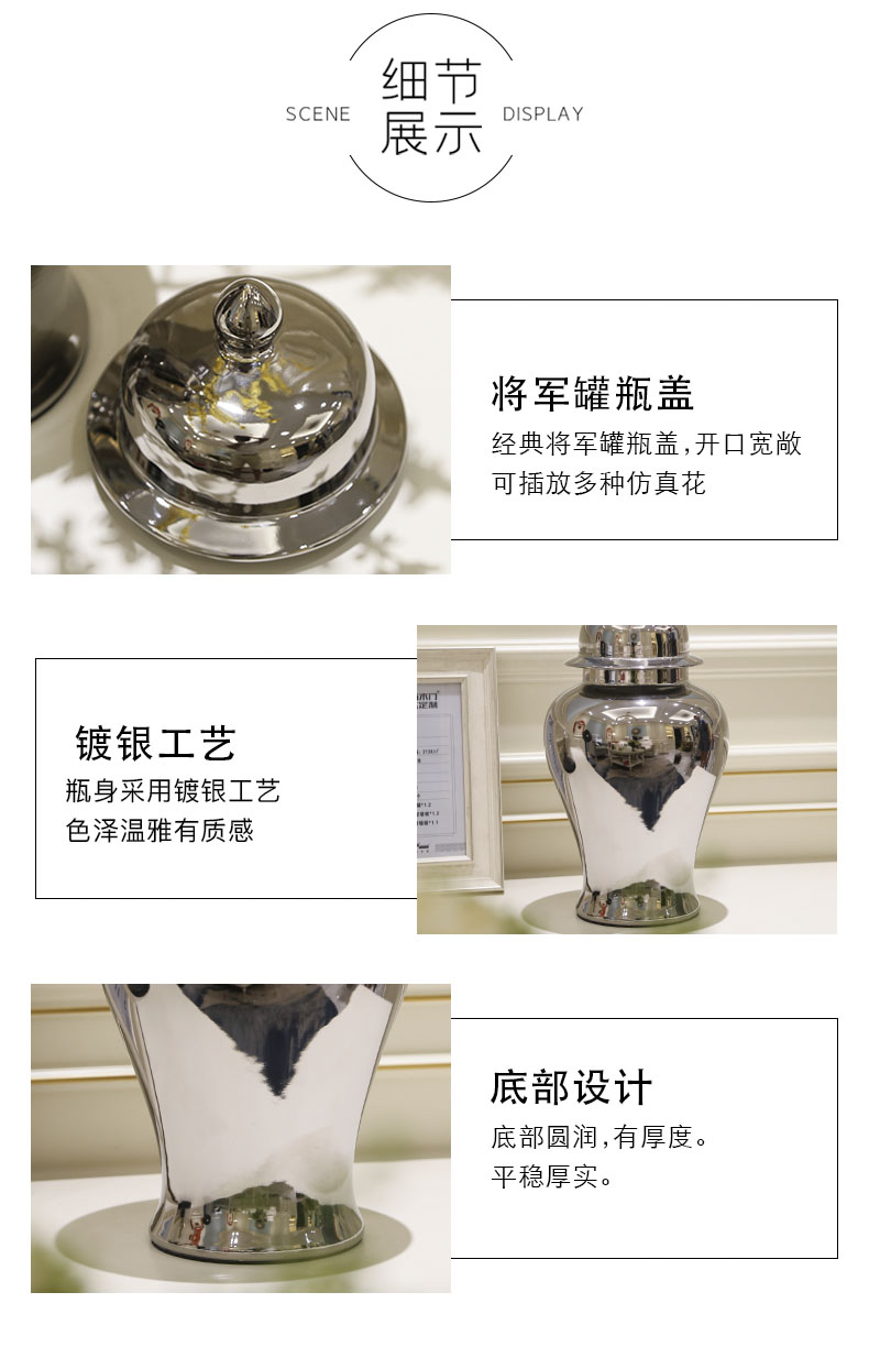 The General light European - style key-2 luxury furnishing articles contracted tank vase ceramic piggy bank caddy fixings candy jar decoration decoration