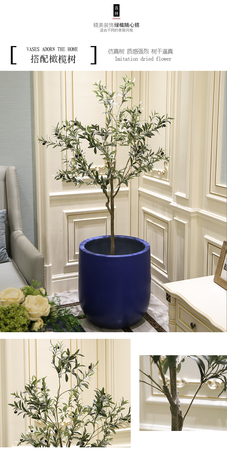 Nordic I and contracted large diameter blue ceramic flower POTS indoors sitting room hotel green plant floor of flower arranging flowers