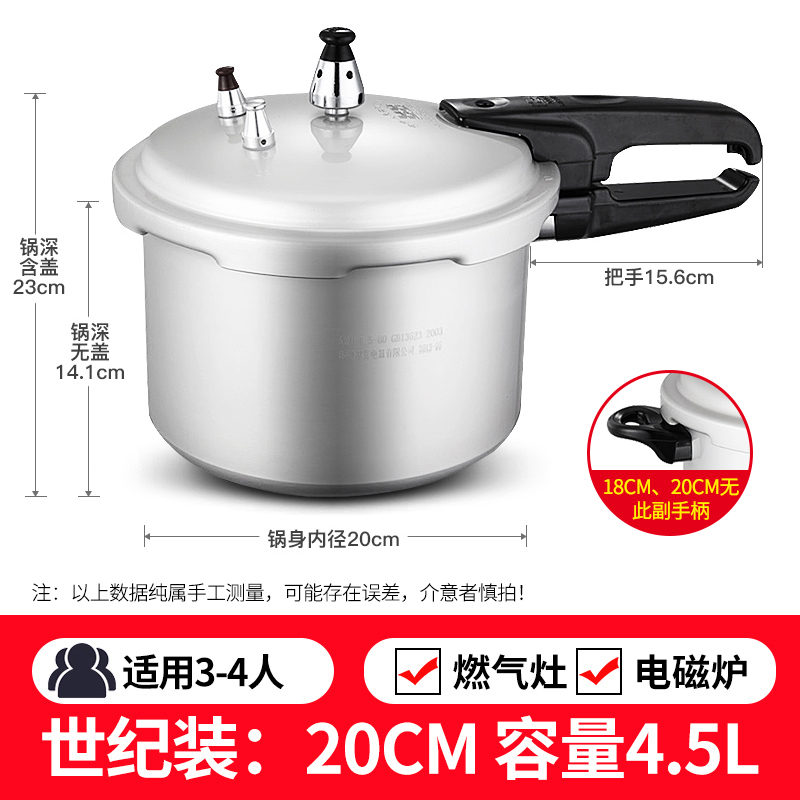 20cm / Open Flame Induction Cooker Universal / 4.5 Liter Capacity For 3-4 People