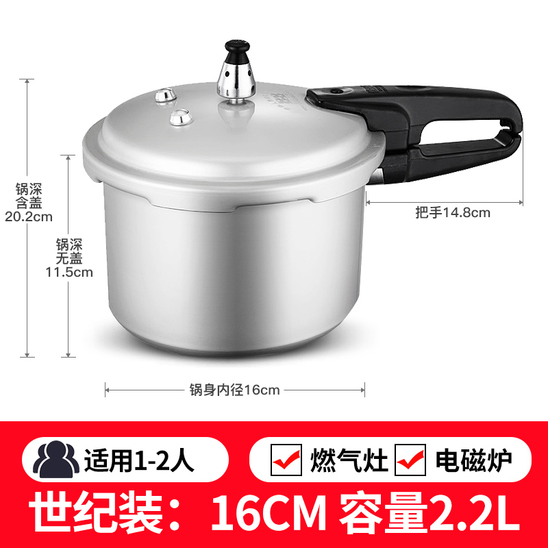 16cm / Open Flame Induction Cooker Universal / 2.2 Liter Capacity For 1-2 People