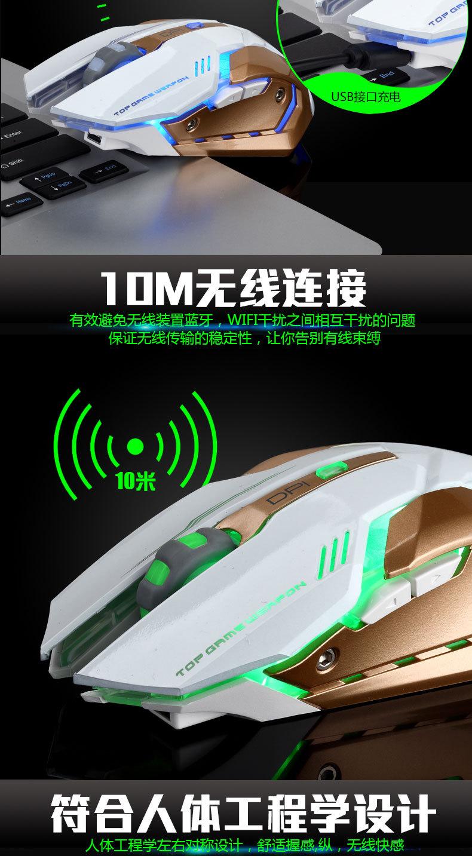 T1无线充电鼠标_07