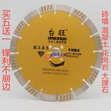 Diamond Marble Marble Piece 9 inch 230MM Brick Wall Concrete Granite Slotted Cutting Corrugated Saw Blade