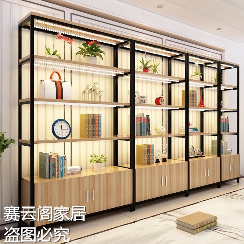 Saiyunge Cosmetics Showcase Container Shelf Display Shelf Partition Showcase  Showcase Shelf Product Cabinet