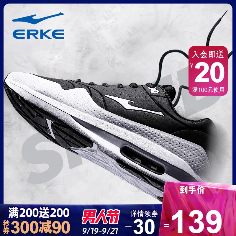 鸿星尔克运动鞋男鞋秋季气垫跑步鞋鞋子休闲鞋夏季网面透气跑男士