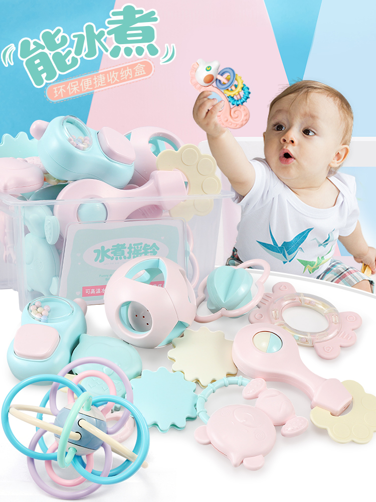 Baby rattle toy Guchi puzzle 0-3-6-12 months baby 1 year old toddler newborn 5 boys and girls 8