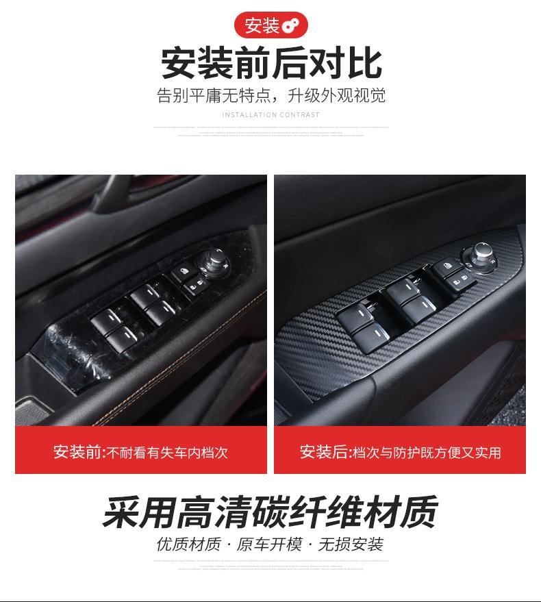 Miếng dán ốp nội , ngoại thất  Mazda CX5 - ảnh 6